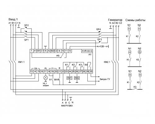 Устройство управления резервным питанием AVR-02-G на Din-рейку. Схема подключения