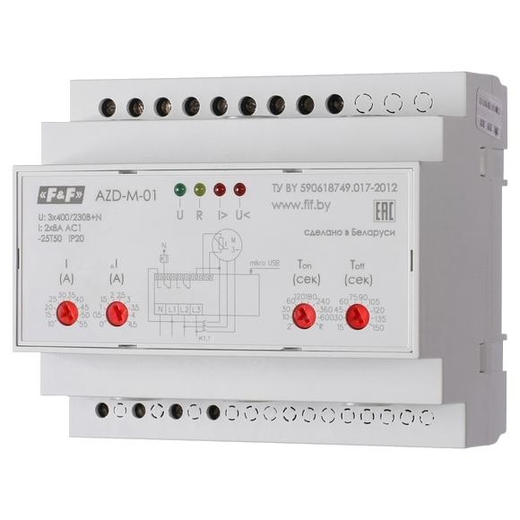 Реле защиты электродвигателей AZD-M на Din-рейку