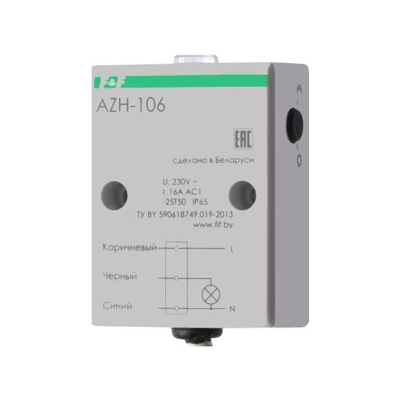 Автомат светочувствительный AZH-106