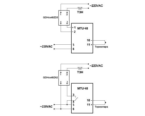 MTU-48 Температурные контроллеры. Схема подключения