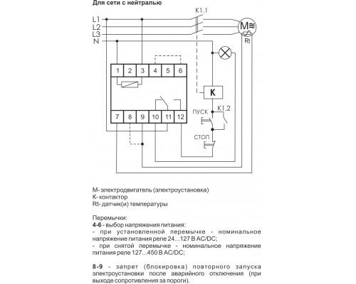 CR-810. Схема подключения