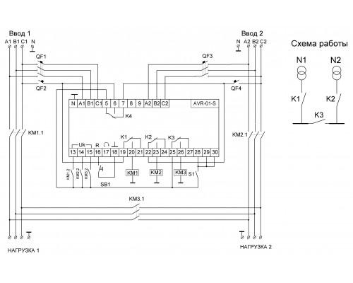 Устройство управления  резервным питанием AVR-01-S на Din-рейку. Схема подключения