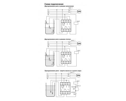 PZ-827. Схема подключения