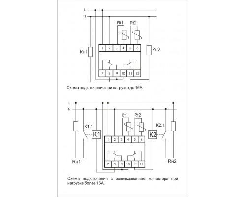 CRT-02. Схема подключения
