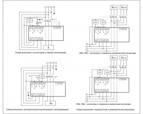 Трехфазный ограничитель мощности OM-630-1 на Din-рейку. Схема подключения