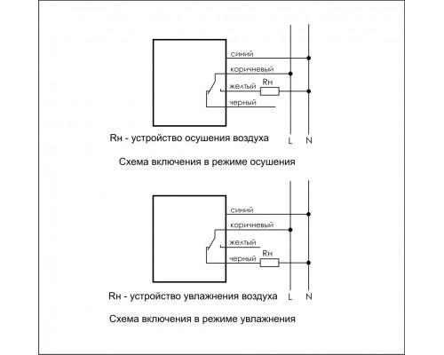 RH-1. Схема подключения