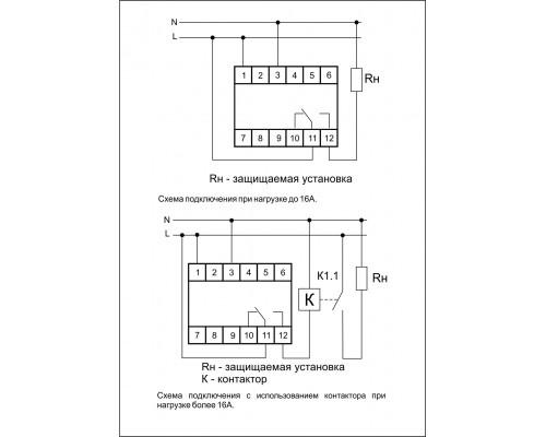 CP-710. Схема подключения