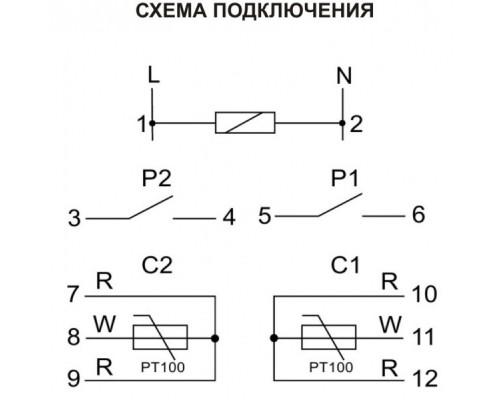 CRT-06. Схема подключения