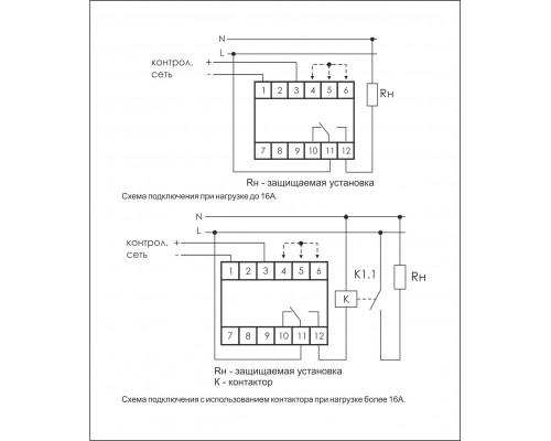 Реле контроля напряжения однофазнное CP-720 DC на Din-рейку. Схема подключения