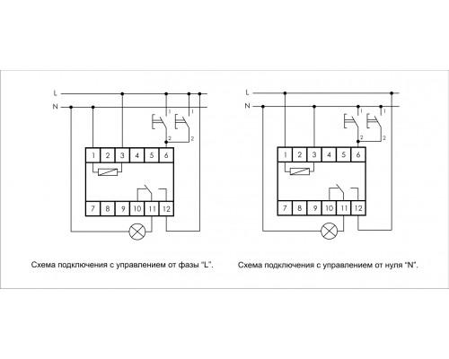 BIS-413i. Схема подключения