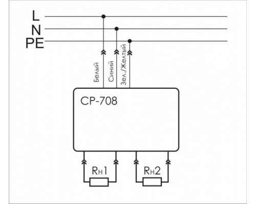 CP-708. Схема подключения