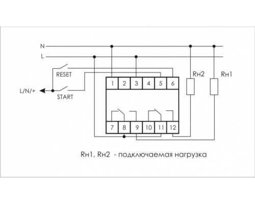 Многофункциональное реле времени PCU-519 на Din-рейку. Схема подключения