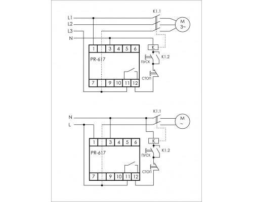 PR-617-02. Схема подключения
