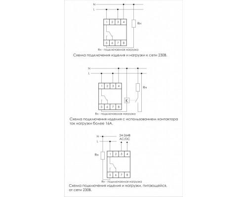 PCZ-521. Схема подключения