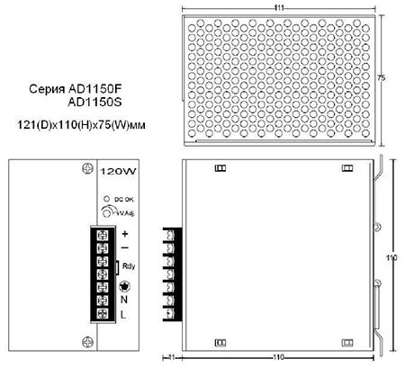Источники питания серии AD1150-12F, AD1150-24F, AD1150-12S, AD1150-24S