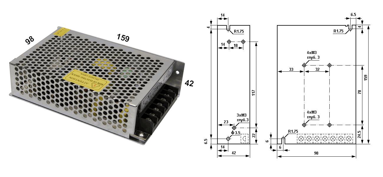 Источники питания серии DS-100-12, DS-100-24